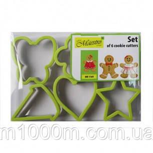 Набор формочек для печенья (6 предметов) MR-1169