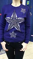 Свитер женский Звезда синий