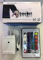 Контролёр RGB 6A 24 кнопки