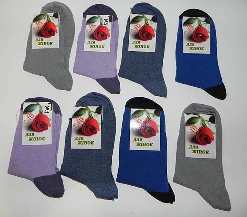 Носки женские гладкие однотонные ТМ Прилуки, фото 2