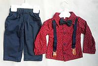 Нарядный детский костюм с бабочкой для мальчиков 1-3 года Турция оптом