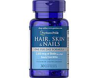 Витамины Puritan's Pride Hair, Skin Nails One Per Day Formula 30 гелевых капсул