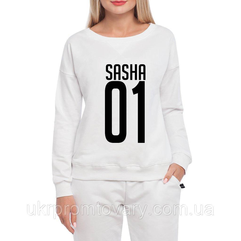 Свитшот женский - Sasha01, отличный подарок купить со скидкой, недорого