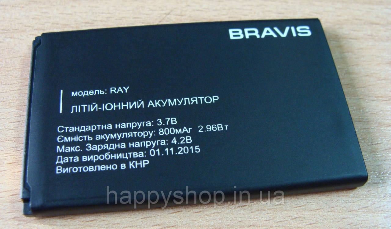 Оригінальна батарея Bravis Ray