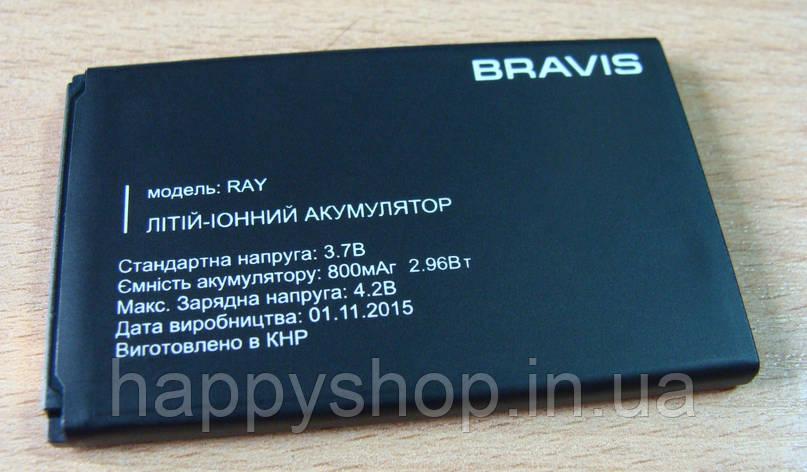 Оригінальна батарея Bravis Ray, фото 2