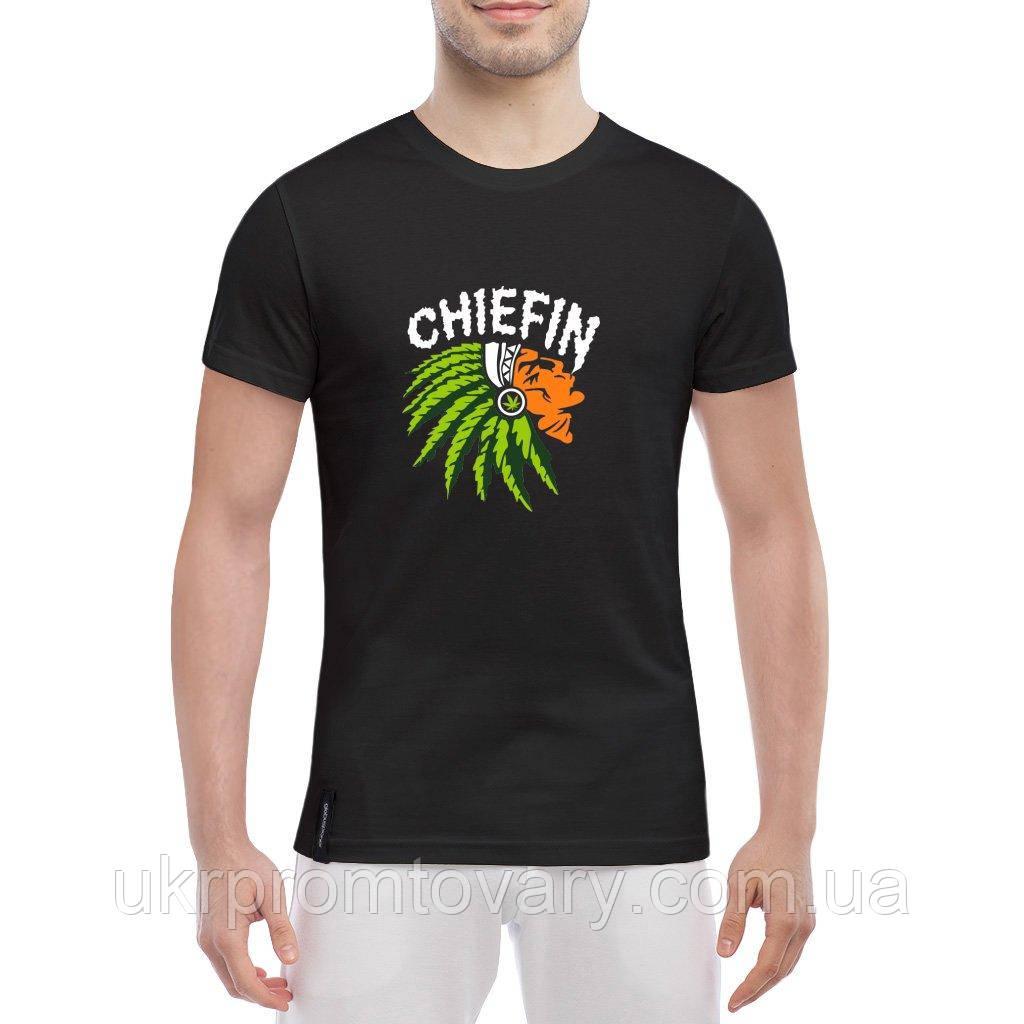 Мужская футболка - Chiefin, отличный подарок купить со скидкой, недорого