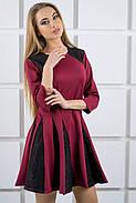 Женское молодежное комбинированое платье Хэлли / размер 44,46 цвет бордо, фото 3