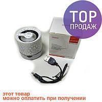 Портативная Bluetooth колонка с подсветкой SPS 301C BT White / переносная колонка
