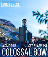 В наличии Asmodus Colossal 80W!