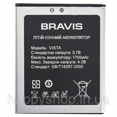 Оригінальна батарея Bravis Vista