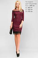 Платье Грэта Красное