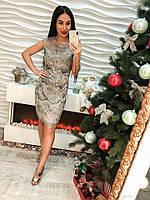 Вечернее платье. (440)