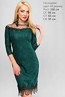 Платье Грэта Зеленое