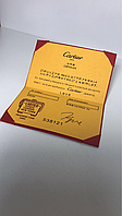 Сертификат Картье маленький, упаковка, подарочный