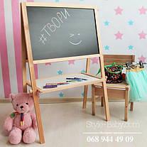 Акция! Детский деревянный мольберт с бесплатной доставкой по Украине