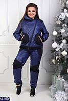 Спортивный костюм M-1606, фото 1