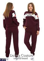 Спортивный костюм K-8787