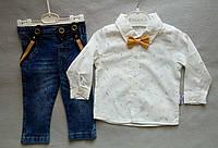 Нарядный детский костюм с бабочкой и подтяжками для мальчиков 6-12 мес Турция оптом