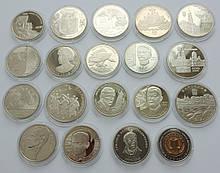 УКРАЇНА ПОВНИЙ НАБІР МОНЕТ НБУ 2008 РОКУ 19 монет