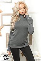 Женский свитер с высоким воротом серого цвета с длинным рукавом. Модель 16869