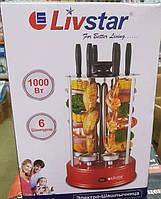 Шашлычница электрическая Livstar