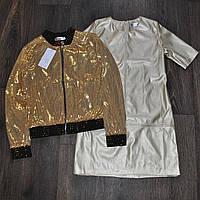 Стильный костюм для девочки куртка пайетки и платье (140-158р)