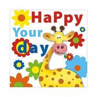 """Салфетка 33х33см (20шт) """"HAPPY YOUR DAY"""" веселый жираф и цветы"""