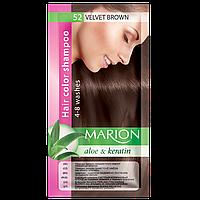 Оттеночный шампунь Marion Color № 52 Бархатный коричневый 40 мл (4118002)