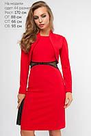 Платье с болеро Лаура Красное