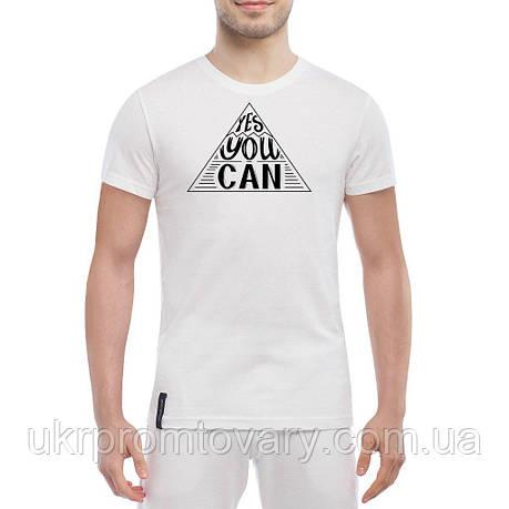 Мужская футболка - Yes you can, отличный подарок купить со скидкой, недорого, фото 2