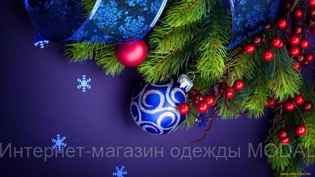 Работа магазина на Новый год и Рождество 2018