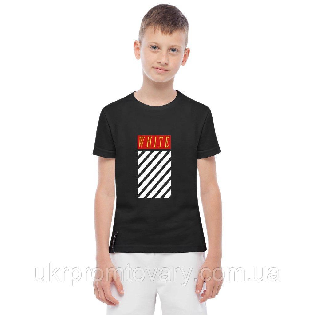 Футболка детская - White, отличный подарок купить со скидкой, недорого