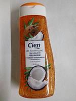 Гель для душа Cien с натуральным пилингом и экстрактом кокоса, 500 мл (Польша)