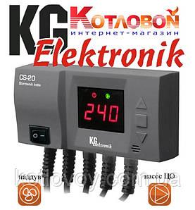 Блок управления твердотопливным котлом KG Elektronik  CS-20