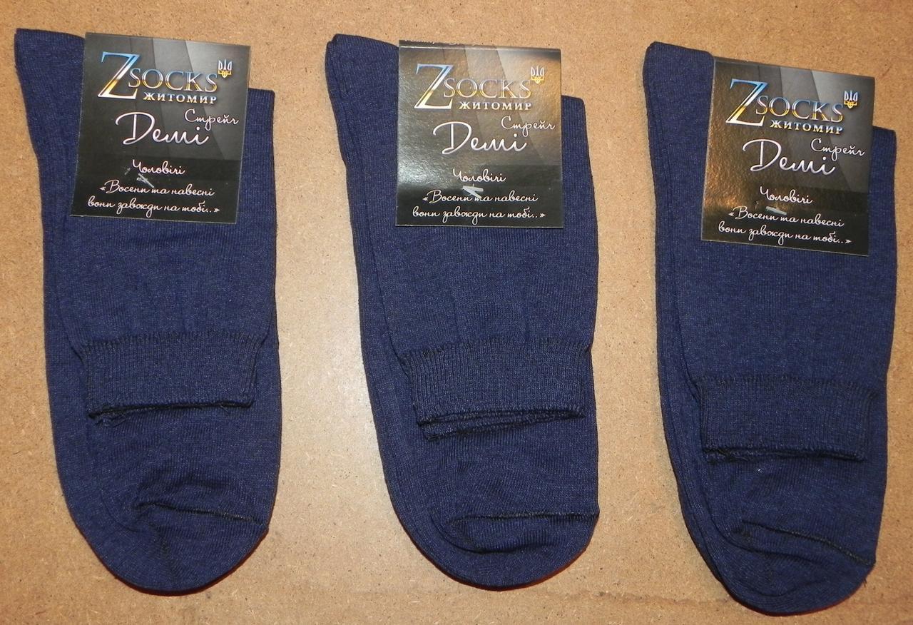 Носки мужские стрейчевые  Житомир Z-socks.