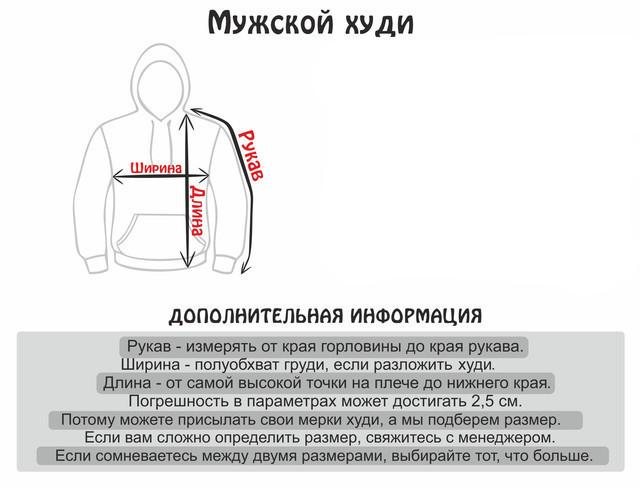 Купить по выгодной цене мужскую и женскую обувь,а также одежду и аксесуары  можно на сайте topcross.com.ua Там можно просмотреть реальные фото, ... 854a9b9d68a