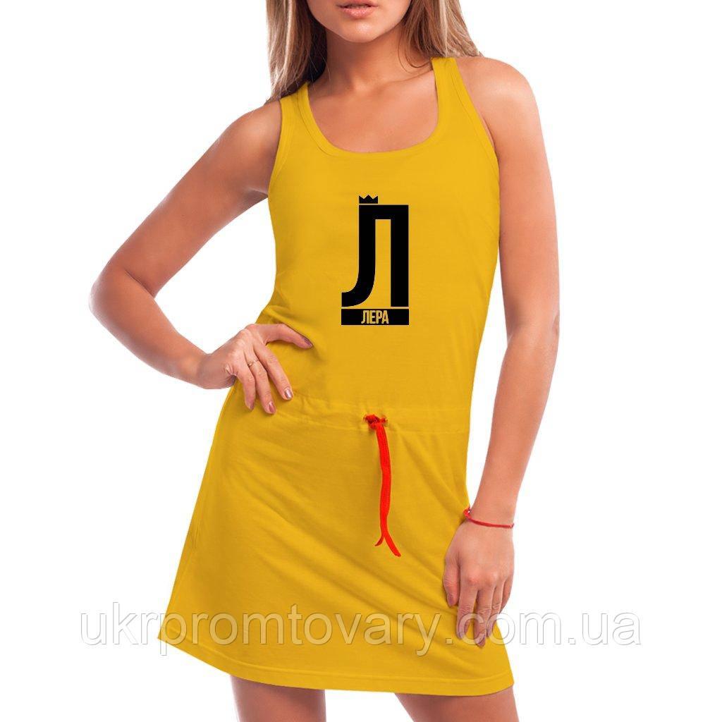 Платье - Л - Лера, отличный подарок купить со скидкой, недорого