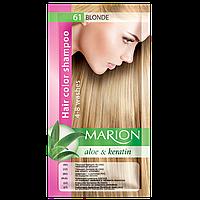 Оттеночный шампунь Marion Сolor № 61 Блонд 40 мл (4118006)