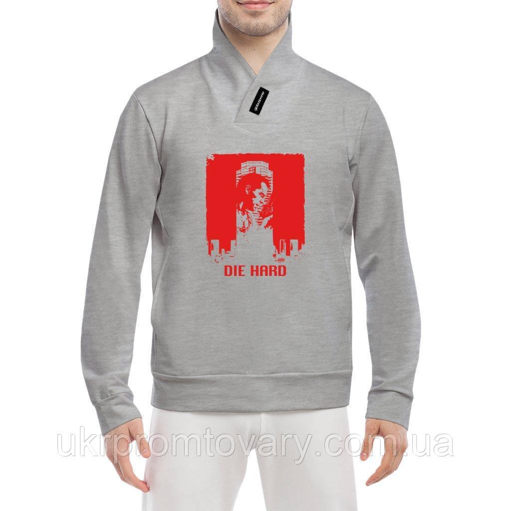 Толстовка - Die Hard, отличный подарок купить со скидкой, недорого