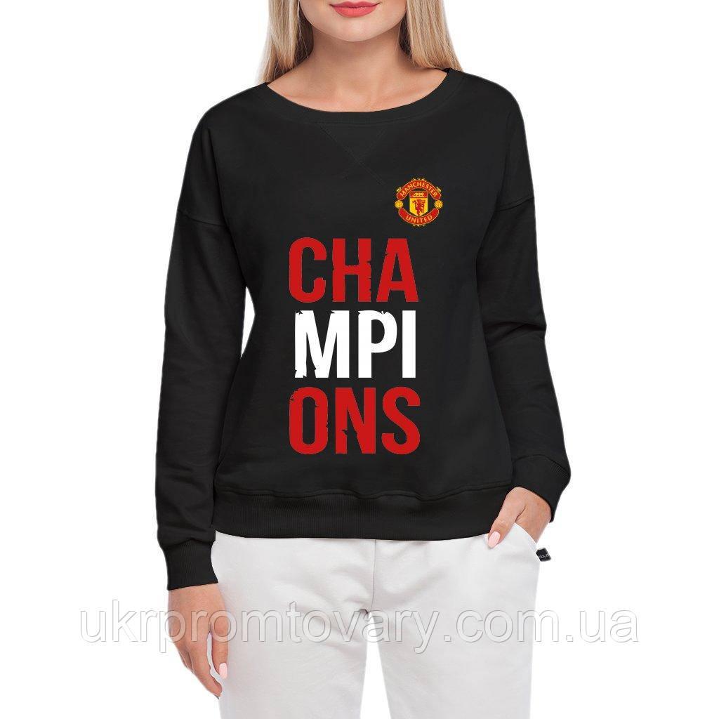 Свитшот женский - MU Champion, отличный подарок купить со скидкой, недорого