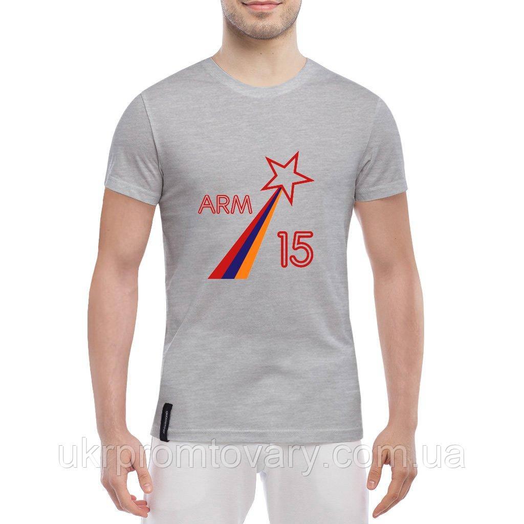 Мужская футболка - ARM 15, отличный подарок купить со скидкой, недорого