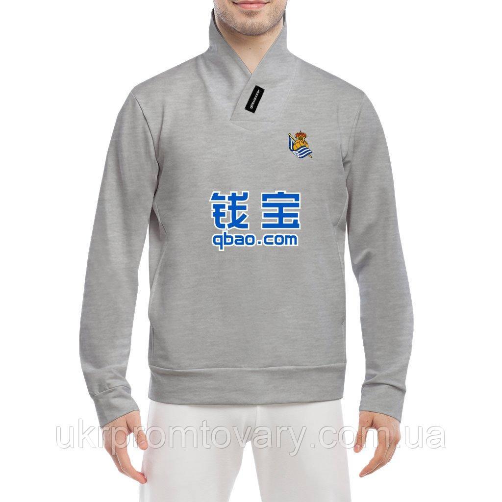 Толстовка - Реал Сосьедад форма, отличный подарок купить со скидкой, недорого