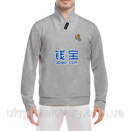Толстовка - Реал Сосьедад форма, отличный подарок купить со скидкой, недорого, фото 2