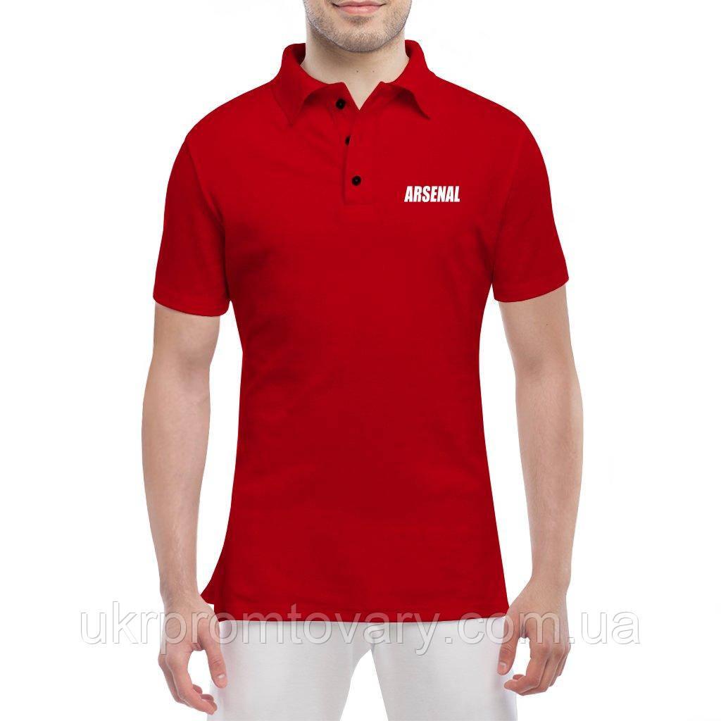 Мужская футболка Поло - Arsenal, отличный подарок купить со скидкой, недорого