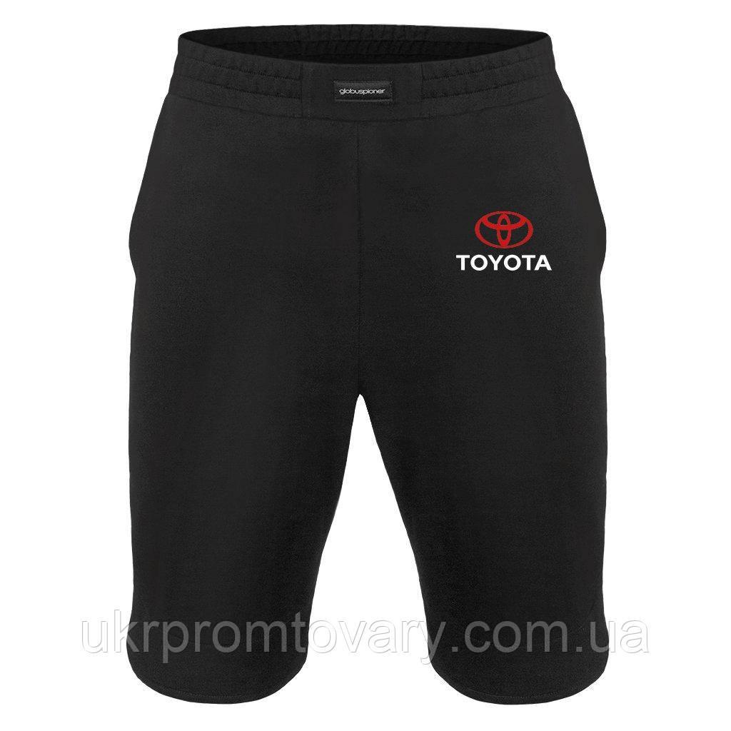 Шорты - Тойота, отличный подарок купить со скидкой, недорого