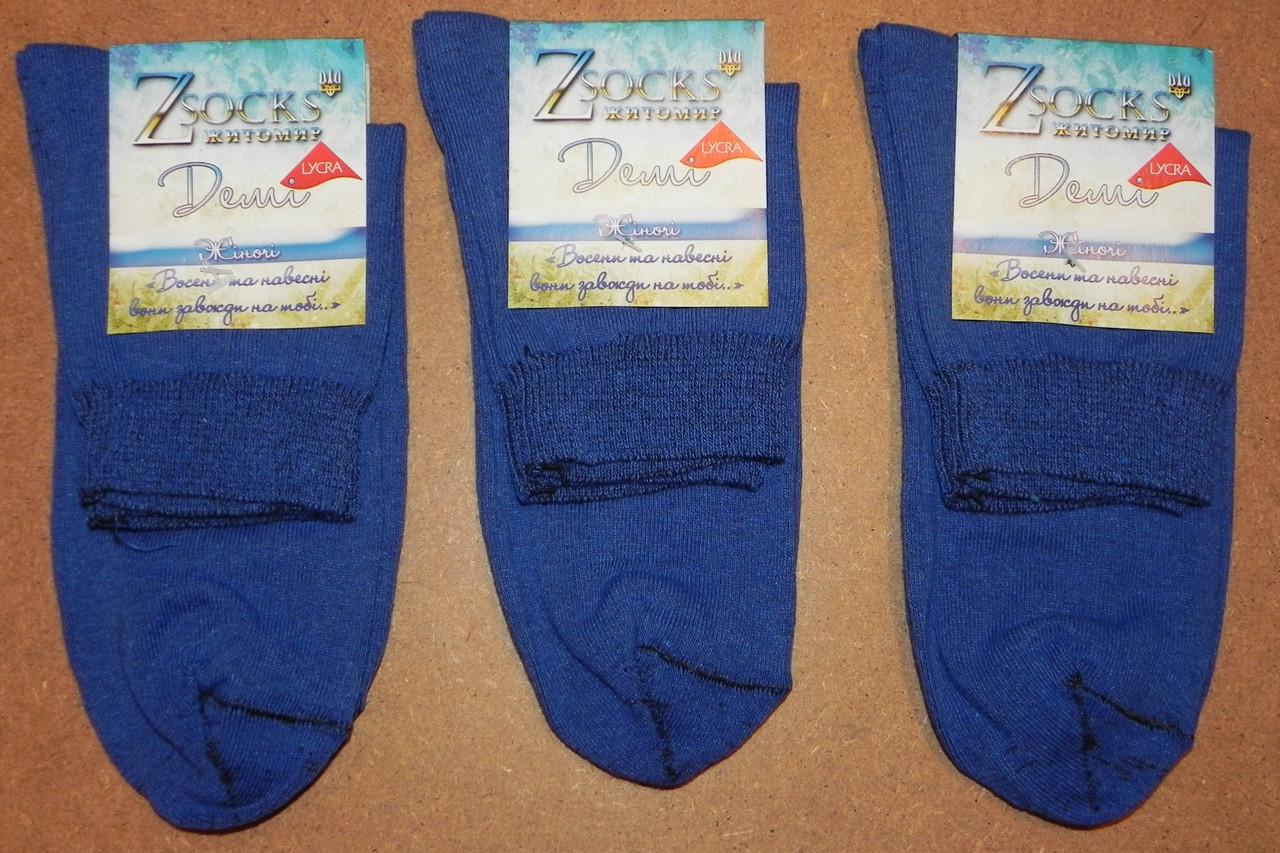 Носки женские стрейчевые  Житомир Z-socks.