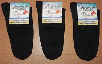 Носки женские стрейчевые  Житомир Z-socks., фото 2