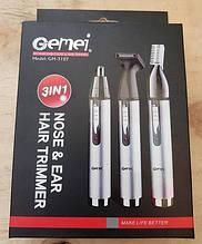 Триммер для носа и ушей 3 в 1 Gemei GM-3107