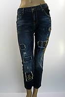 джинси жіночі з паєтками,вишивкою,латками RAW