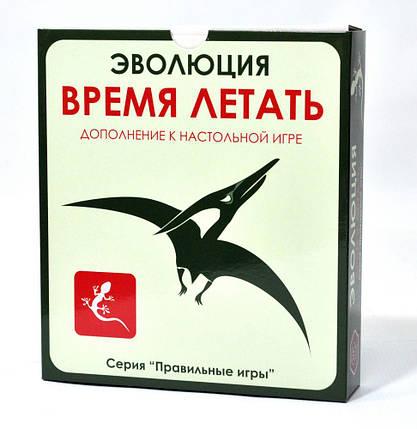 Настольная игра Эволюция. Время летать (рус), фото 2